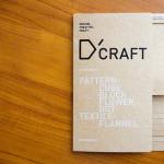 紙001「D'CRAFT」