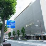 DESIGNEAST in Hamamatsu に行ってきました