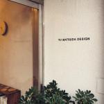 プロダクトデザイナーの事務所