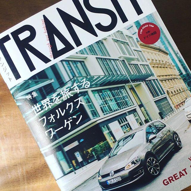 Volkswagen x TRANSITの無料マガジン届いた!西山勲さんの写真で巡るドイツの旅。うつくしいです。若木信吾さんも旅アイテムと一緒に登場してます。 (Instagram)