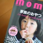 WORKS追加 大人の子育てを豊かにする、普段使いのいいモノガイド『momo』