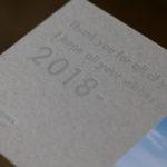 活版印刷の年賀状