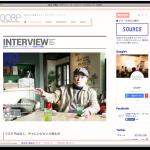 【DORP】デザイナーインタビュー更新!BASE 大澤朗さん
