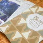 遠州織物のことが分かるPR冊子「遠州さんちー染色整理加工のことー」を制作しました。