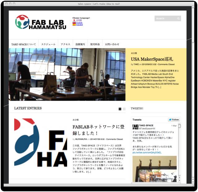 fablab_hama