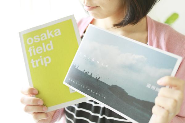 大阪旋風プロジェクト, osaka fiels trip, 浜松, 遠州図